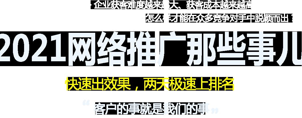 武汉seo