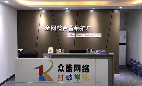 武汉bob游戏官方平台网络科技有限公司就在保利茉莉公馆-bob游戏官方平台建站