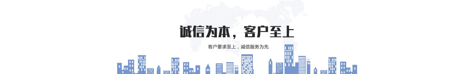 体育appbob官网建设-bob游戏官方平台建站