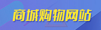 体育appbob官网建设