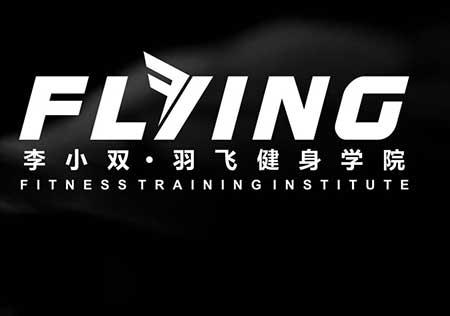 羽飞健身学院--全网营销推广
