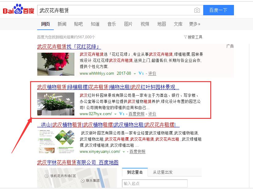 武汉明拓永盛SEO推广项目-众酷网络