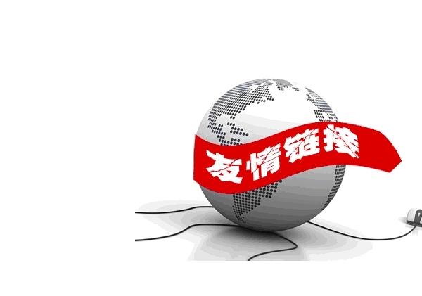 武汉网站优化中友链2