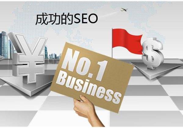 武汉网站优化中友链3