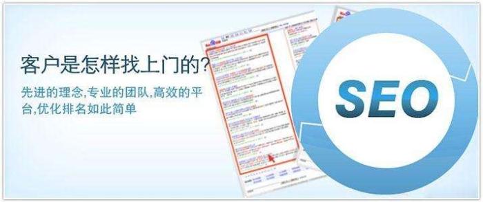 武汉网站优化排名