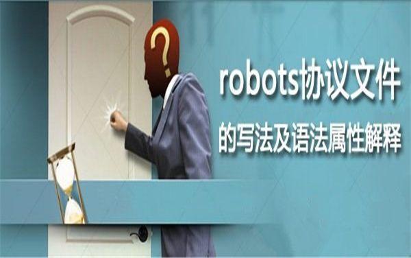 企业做武汉网站优化意义有多大?看了才知道!
