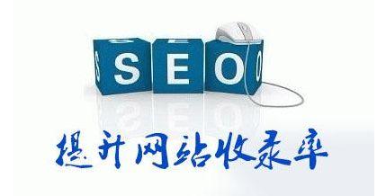 在进行武汉SEO的企业的网站特点