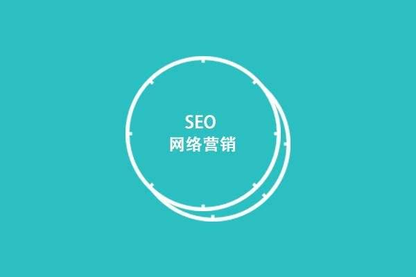 搜索引擎如何判断网页核心关键词?