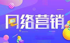 产品升级:武汉体育appbob官网推广轻松三步走