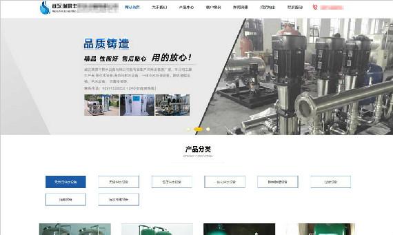 瑞景丰体育appbob官网seo项目——bob游戏官方平台网络