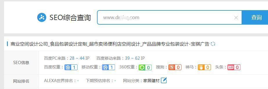 宝骐广告SEO项目-bob游戏官方平台网络