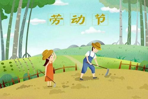 """武汉bob游戏官方平台网络科技有限公司""""五一""""假期通知"""